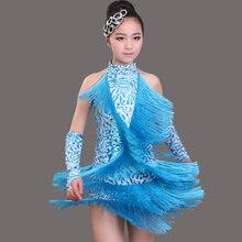 blue/red/black/pink tassel sequins Children's Latin dance clothing for girls tango/samba/rumba dance practice/performance show