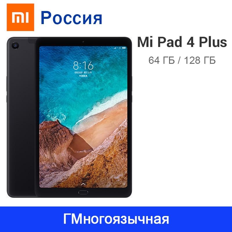 Xiaomi Tablets Camera Mi-Pad 4-Plus Snapdragon AIE 660 13MP 1920x1200 8620mah 16:10 Battery