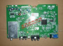 PT32600 motherboard JUJ7.820.503 V1.2