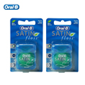 Oral B SATIN Dental Floss Comfortable Teeth Clean Oral Hygiene Waxed Flat Thread Flosser Fresh Mint 50m/pcs (2 pcs=1 pack)