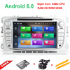 Android 6 0 2 Din 7 Inch Car DVD Player For FORD Focus Mondeo S MAX