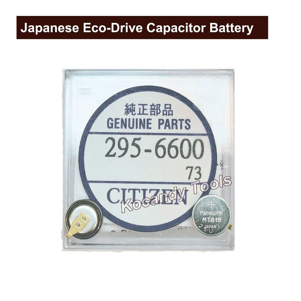 Bateria 295.66 do capacitor de panasonc para