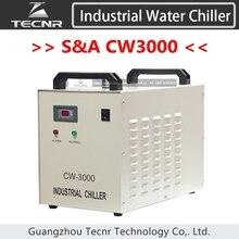S y Una industria CW3000 cw3000ag enfriador de agua para la máquina de láser de refrigeración de aire 60 W 80 W tubo láser