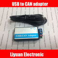 USB к CAN USB-CAN адаптер МОЖЕТ отладчик анализатор автобус поддержка вторичного развития