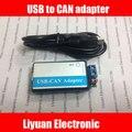 USB-to-PODE adaptador USB-CAN CAN depurador ônibus analisador de apoiar o desenvolvimento secundário