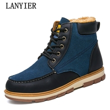 Casual Winter Shoes Comfortable Keep Warm Men Shoes Fashion Casual Shoes 39-46 Black Blue Brown
