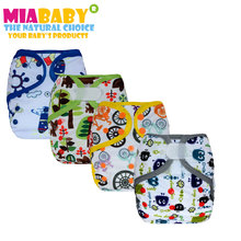 Miababy OS diaper cover with or without bamboo insert,double gussets,waterproof breathable,S M& L adjustable,fit 5-15kg baby