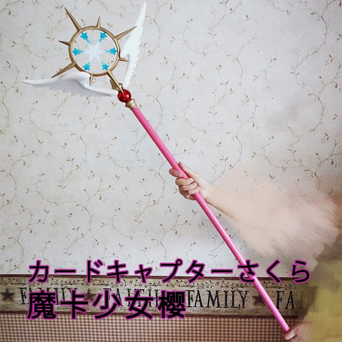 Novelty & Special Use Anime Cardcaptor Sakura Magic Wand Cute Cosplay Costumes Kinomoto Accessory Weapon Props Magic Wand Stick 15cm Pendant Online Discount Costume Props