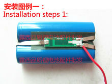 1pcs The 18650 panels of 7.4V battery protection board double two 2 lithium battery protection board double MOS group