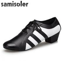 Samisoler/черно белые мужские черные кожаные Бальные танцевальные
