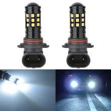 Katur 2x 9006 HB4 LED Car Fog Bulbs Powerful H11 9005 HB3 8W 2700Lm 3030 27 SMD Driving Running Light LED Lamp Extremely Bright(China)