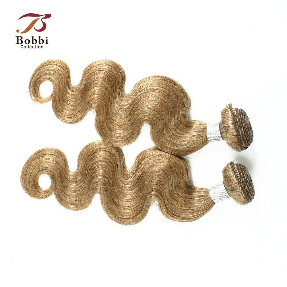 Bobbi коллекция 2/3 Связки Цвет 27 Мёд блондинка индийский Волне Тела Пучки Волос Плетение Номера для человеческих волос утка