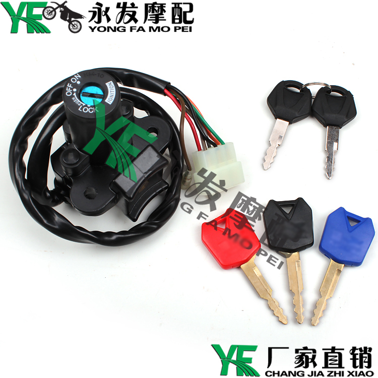 Motorcycle Scooters Ignition Switch Key Faucet Lock Electric Door Lock For Kawasaki BMW ZXR ZZR250 ZZR400 ZZR600 ZZR 250 400 600