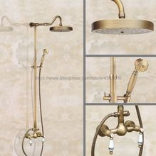 Antique Brass Wall Mount Shower Set Faucet Double Handle with Handshower Bathroom Shower Mixer Tap Ban504 wall mount adjust height sliding bar shower faucet set wall mount rotate tub spout with soap dish antique brass finish