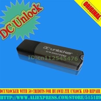 DC Unlockerมาตรฐานdongle Unikeyที่มี50หน่วยกิต/บันทึกสำหรับหัวเว่ยZTE