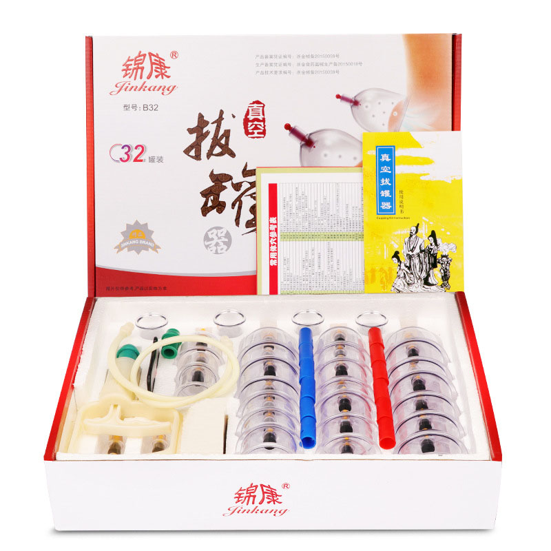 32Pcs Vacuum Cupping Massage Cans Body Massager Cellulite Massager Health Monitors Products Cans Massage Cupping 1 set 6 can massager health monitors products can opener pull vacuum cupping of the tanks cutem extractor acupuncture hot sale