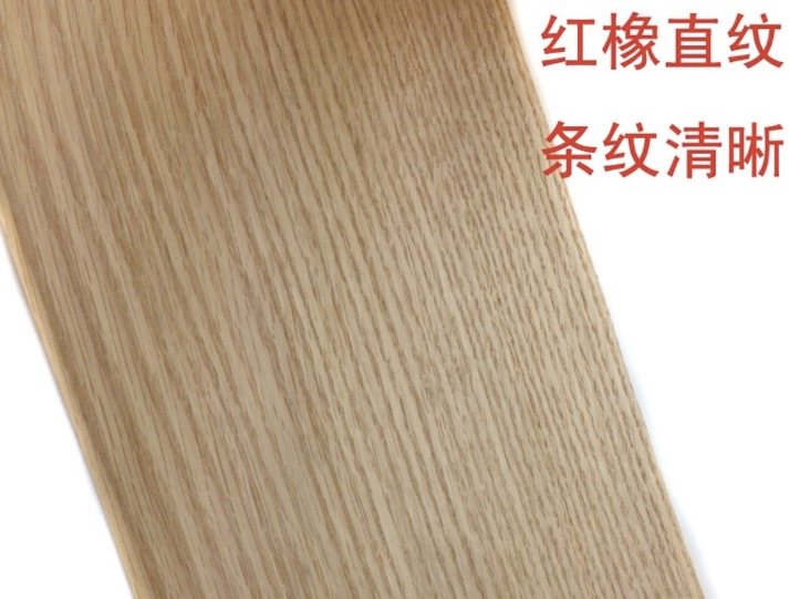 2Pieces/Lot  L:2.5Meters Wide:150mm  Thickness:0.25mm  Red Oak Bark Wood Veneer Wooden Furniture Leather Speaker