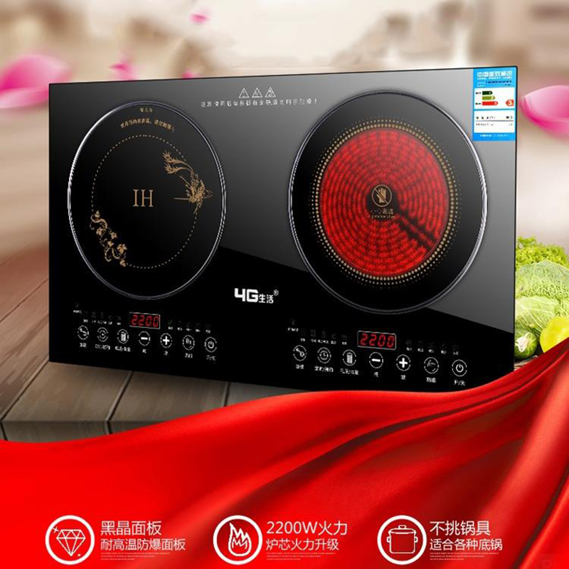 Double Head Furnace 2200W High Power Fire Boiler Embedded Double Cooker Electromagnetic Cooker Household Induction Cooker
