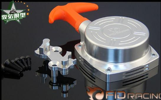 Gasoline metal hand puller HPI BAJA LOSI 5T For RCMK Zenoah Chung Yang Engine piston kit 36mm for hpi baja km cy sikk king chung yang ddm losi rovan zenoah g290rc 29cc 1 5 1 5 r c 5b 5t 5sc rc ring pin clip