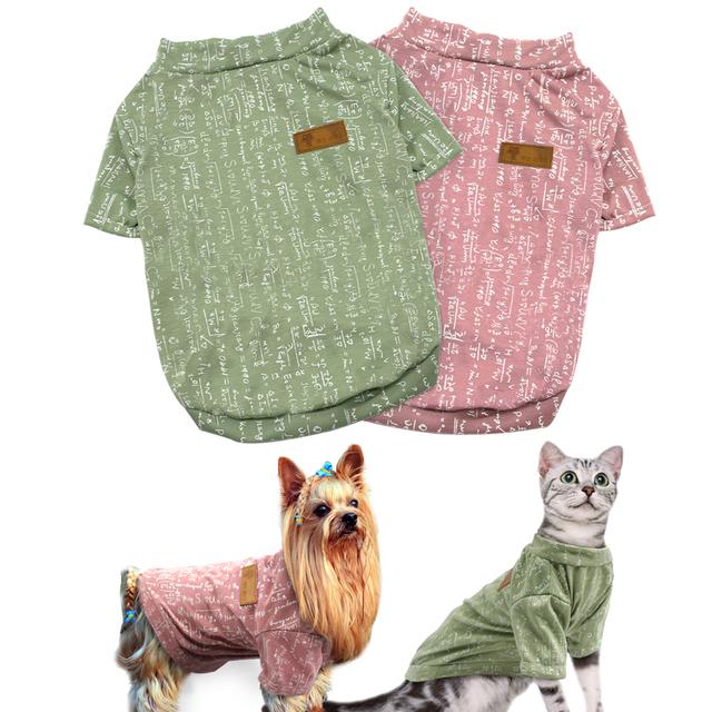 Soft Cotton Puppy Summer Vest