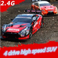Large RC Car 1:16 High Speed Racing Car For GTR Championship 2.4G 4WD Radio Control Sport Drift Racing electronic toy