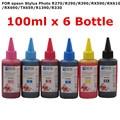 Universal alta qualidade premium tinta corante 100 ml para epson stylus photo r270 r290 r390 rx590 rx610 rx690 printer tx659