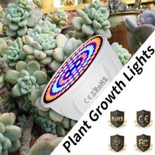 8PCS E27 Light Grow LED Lamp Plant E14 Full Spectrum Bulb GU10 Vegetable Seeds MR16 48 60 80leds Indoor B22