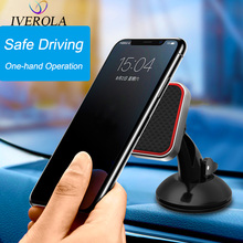 Universal Car Holder For Phone Magnetic Mount 360 Rotation Magnet Mobile Phone Holder Stand For iPhone X 8 7 6 GPS in Car Phone цены
