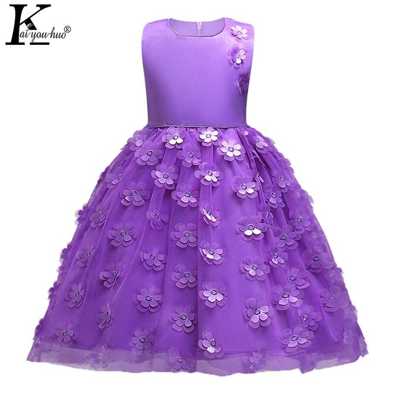 Keauhou niñas princesa vestido trajes para niños partido trolls ...