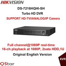 Hikvision Original English Version DS-7216HQHI-SH 16ch 1080P Turbo HD DVR Support HD-TVI/analog/IP camera triple hybrid 2HDD 1U