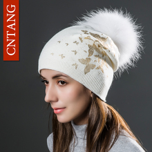 купить CNTANG Double Layer Wool Bronzing Butterfly Hats Women Winter Warm Knitted Caps Fashion Beanies For Female Real Pompoms Fur Hat по цене 788.48 рублей