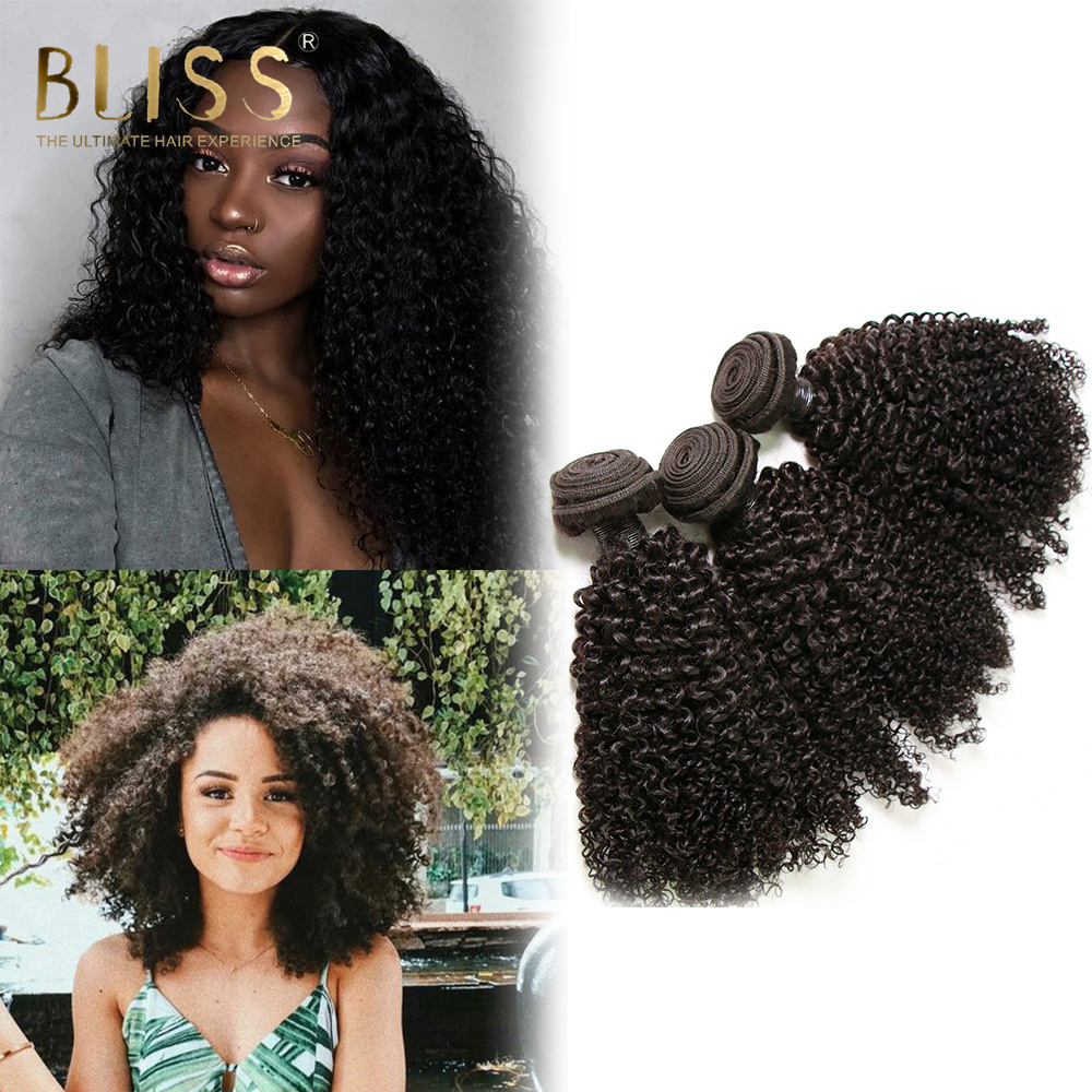 Bliss Hair Brazilian Kinky Curly Hair Bundles Remy Human Hair Extensions Machine Double Weft 3 Bundles Hair Weaves Nature Color