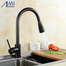 Blackened Кухонный Кран pull out кран смеситель для раковины раковина кран 360 поворотный 2-функция Кран латунный