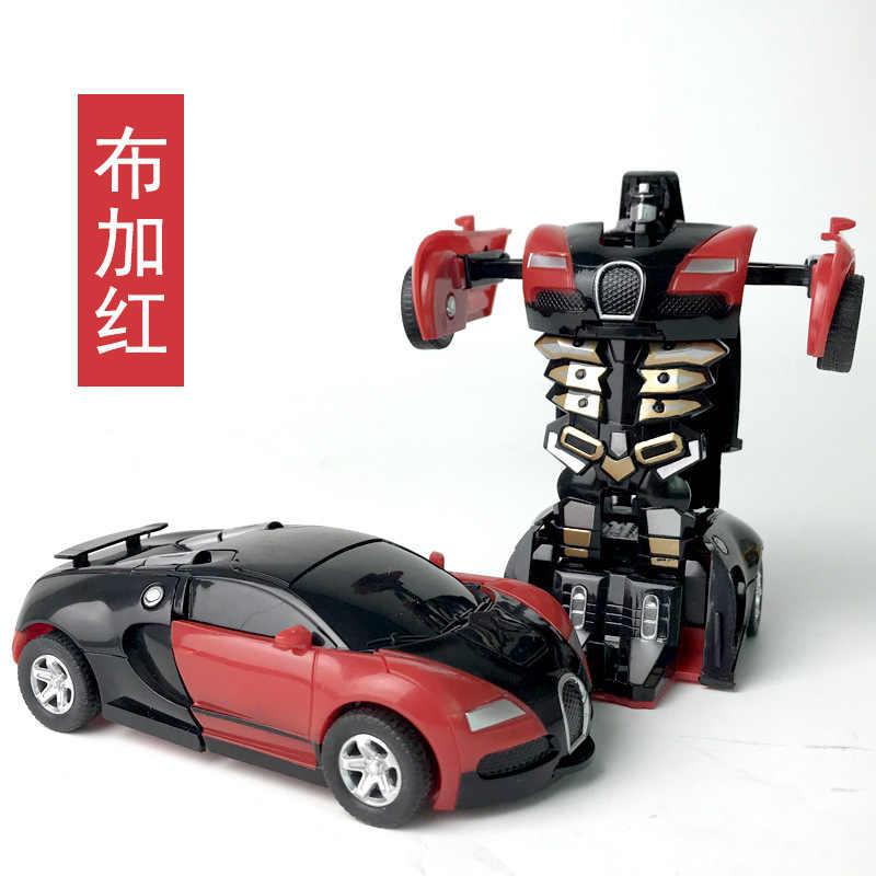 Ugatti Deformation Inertia Car Model Building Blocks Toy Kid's Gift
