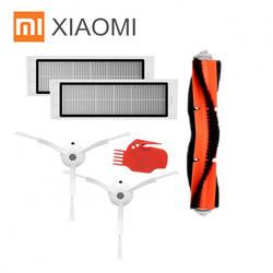 Xiaomi roborock S50 roborock 2/Xiaomi mijia робот Пылесосы для автомобиля часть hepa фильтр, основной Кисточки, Тематические товары про рептилий и земноводных