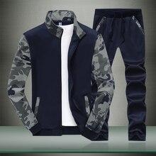 Спортивная мужская спортивная одежда Мужская спортивная куртка + штаны 2 шт. Комплект одежды Повседн
