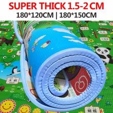 chilldren toy Baby Toy Crawling Play Mat 180 * 120 * 2CM Տարբեր չափեր Երկկողմանի մանկական բարձրանոց պահոց 2 սմ հաստություն, խաղալ + սովորել + անվտանգություն