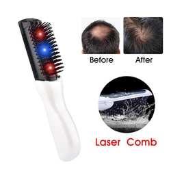 Лазерная двухсторонняя расчёстка для шерсти массажное оборудование расческа Уход за волосами щетка для роста лазерная против выпадения