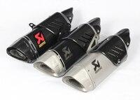 51mm carbon motorcycle exhaust pipe muffler R6 R1 CBR500 Z750 500cc 600cc r11 akrapovic exhaust tubo escape moto escapamento