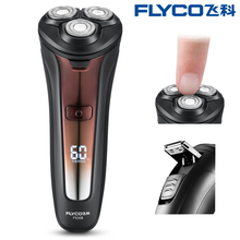 FS308 Shaving Machine Electric Shaver for Men Fast 1 Hour Charging Rec