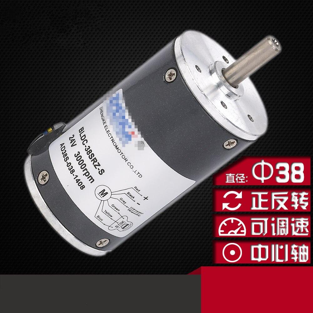 Brushless DC Motor Speed Motor BLDC-38SRZ-S DC 12V 24V 38mm DIA Reversing Line 6 2000RPM-8000RPM bldc motor 35mm high speed miniature dc brushless hollow cup motor