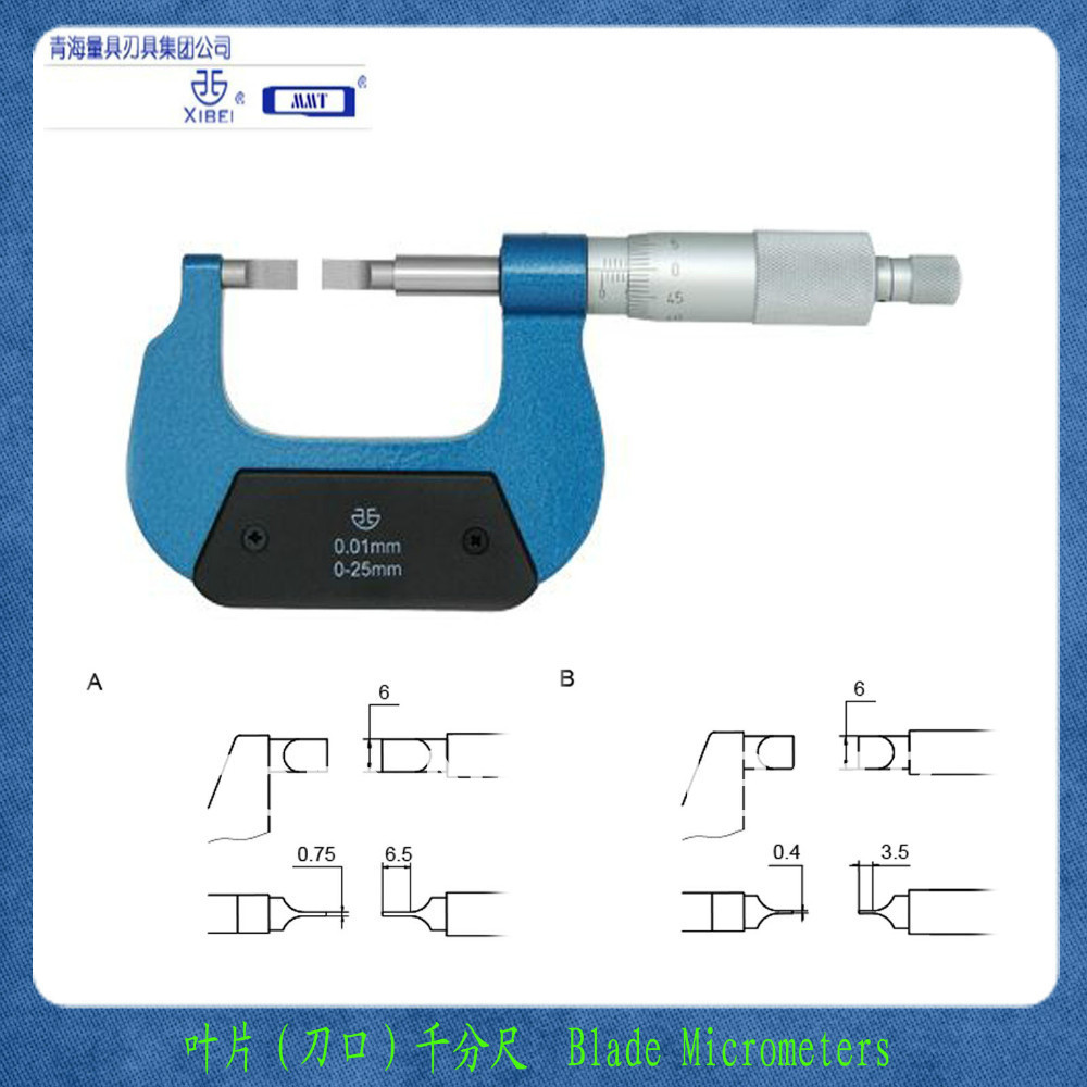 Outside micrometer .Blade Micrometers50-75mm.2-3inch.High quality.Type A:0.75mm .201-23-000  inside micrometers 50 600mm 2 24inch 301 05 050 the stem diameter micrometer