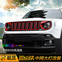 Front Bumper Racing Grills Decorated Frame For Jeep Renegade ACA138