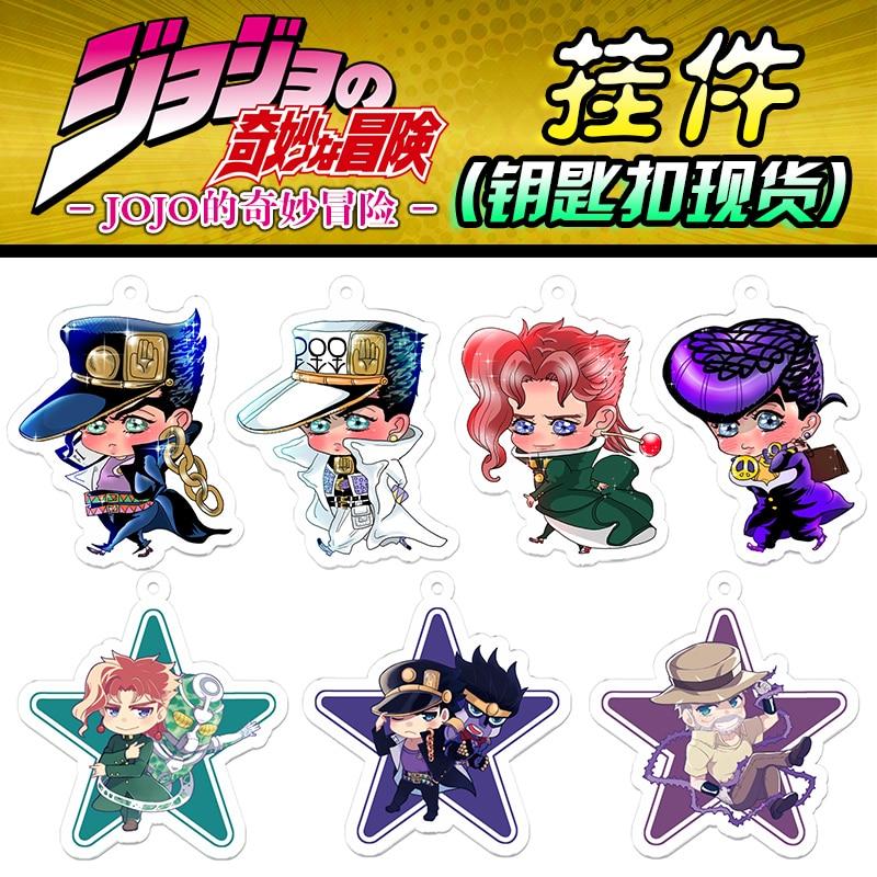 2019 Anime JoJo's Bizarre Adventure Kujo Jotaro Kakyoin Noriaki Keychain Cosplay Acrylic Figure Keyring SO Cute Gifts