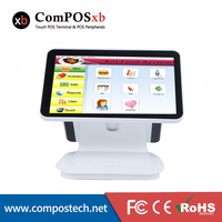15 . 6inch cash register / pos system / Epos All In One Pos Capacitive Touch Screen