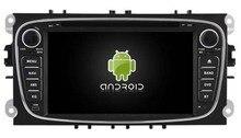 Quad-Core Android 5.1.1 dvd-плеер АВТОМОБИЛЯ навигация ДЛЯ FORD MONDEO (2007-2011) аудио стерео мультимедиа GPS поддержка OBD TPMS