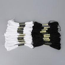 24 pçs branco preto bordado fio fio ponto cruz algodão bordado fio costura skeins diy artesanato caseiro acessórios