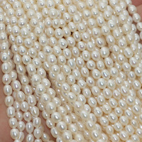 Rice Cultured Freshwater Pearl Beads Bulk Jewelry Natural White 5 6mm Hole Approx 0 8mm Sold