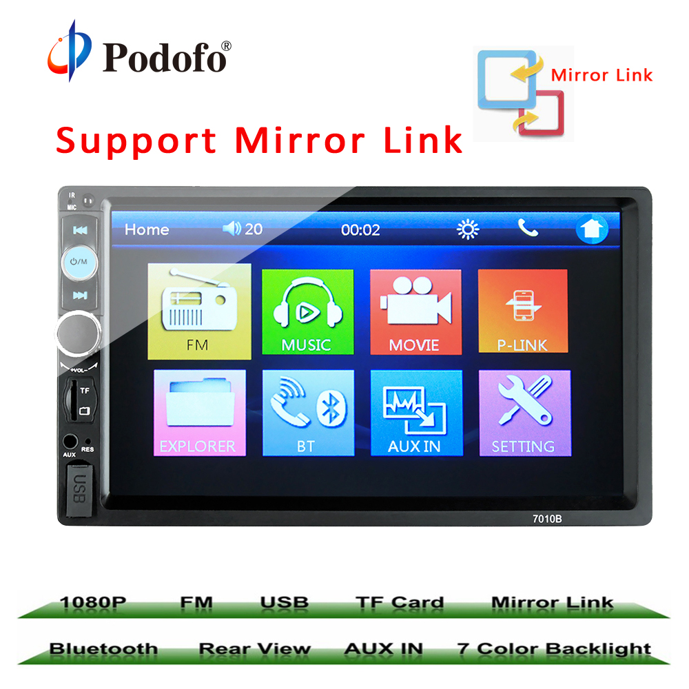 7010B 2 Din Car Radio 7 Inch Touch Screen Audio Stereo Radios Multimedia MP5 Video Player Bluetooth FM Support Rear View Camera 7018b autoradio 2 din car radio 7 hd touch screen audio stereo bluetooth video mp5 multimedia player support rear view camera