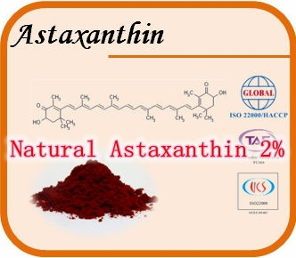 ФОТО 50gram 100% Natural Astaxanthin 2% powder Haematococcus pluvialis powder most powerful anti-oxidant